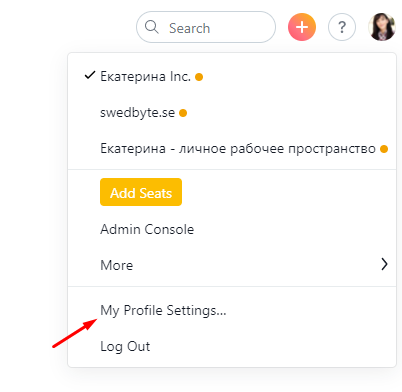 асана на русском языке