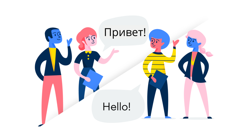 asana русская версия